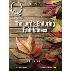 2017 Fall Quarterly - PDF download
