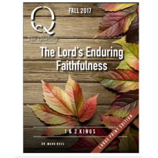 2017 Fall Quarterly - Large Print