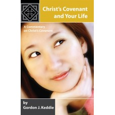 Christ's Covenant and Your Life