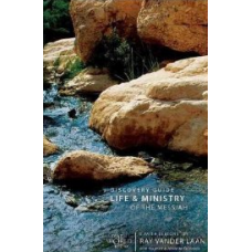 The Life and Ministry of the Messiah DVD